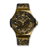 Broderie Yellow Gold 41 mm