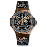 Hublot Broderie Sugar Skull Gold 41 mm 343.PS.6599.NR.1201 — фото превью