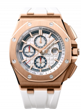 Audemars Piguet Chronograph Summer Edition 2017 26408OR.OO.A010CA.01 — фото превью