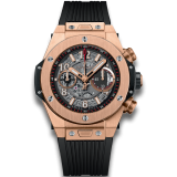 Hublot Unico King Gold 45 mm 411.OX.1180.RX — фото превью