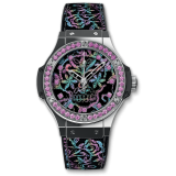 Hublot Broderie Sugar Skull Steel 41 mm 343.SS.6599.NR.1233 — фото превью