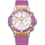 Tutti Frutti Purple 41 mm