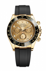 Rolex Oyster 40 мм Yellow Gold 116518ln-0036