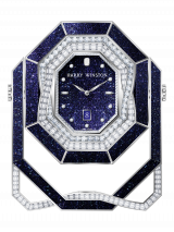 Emerald Time by Harry Winston