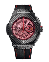 Hublot Ferrari Carbon Red Magic 45 mm 401.QX.0123.VR — фото превью