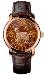 Vacheron Constantin Legends of the Chinese zodiac - 2015 - Year of the Sheep 86073/000R-9889