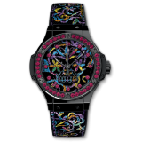 Hublot Broderie Sugar Skull Ceramic 41 mm 343.CS.6599.NR.1213 — фото превью