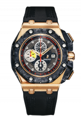 Audemars Piguet Royal Oak Offshore Grand Prix Chronograph 26290RO.OO.A001VE.01 — фото превью