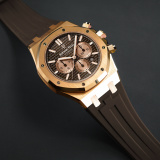 Audemars Piguet Royal Oak 41 Classic Series Espresso Brown APC41-ES
