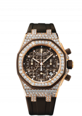 Audemars Piguet Royal Oak Offshore Chronograph 26092OK.ZZ.D080CA.01 — фото превью
