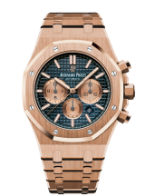 Audemars Piguet CHRONOGRAPH 26331OR.OO.1220OR.01