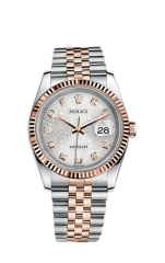 Rolex Steel and Everose Gold 36 мм 116231-0059
