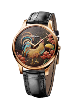 Chopard XP Urushi Year of the Rooster 161902-5064 — фото превью
