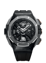 Audemars Piguet Laptimer Michael Schumacher 26221FT.OO.D002CA.01 — фото превью