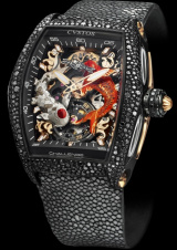Koi Tourbillon