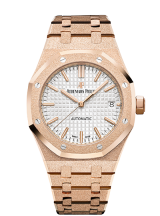 Audemars Piguet ROYAL OAK FROSTED GOLD 15454OR.GG.1259OR.01 — фото превью
