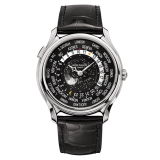 Patek Philippe World Time Moon 5575G-001 — фото превью
