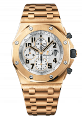 Audemars Piguet Chronograph 26170OR.OO.1000OR.01 — фото превью