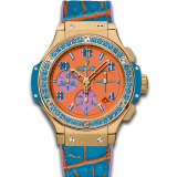 Hublot Pop Art Yellow Gold Blue 41 mm 341.VL.4789.LR.1207.POP15 — фото превью