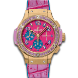 Hublot Pop Art Yellow Gold Purple 41 mm 341.VV.7389.LR.1205.POP15 — фото превью