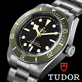 Представляем Tudor Black Bay «Green» Exclusive для Harrods