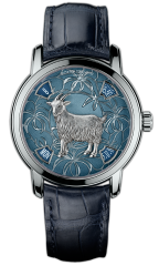 Vacheron Constantin Legends of the Chinese zodiac - 2015 - Year of the Sheep 86073/000P-9890
