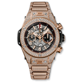Hublot Unico King Gold Pavé Bracelet 45 mm 411.OX.1180.OX.3704 — фото превью