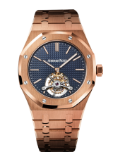 Audemars Piguet Extra-Thin Tourbillon 26510OR.OO.1220OR.01 — фото превью