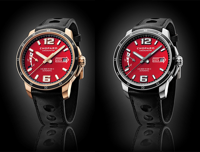 Часы Chopard Mille Miglia 2015 Race Edition
