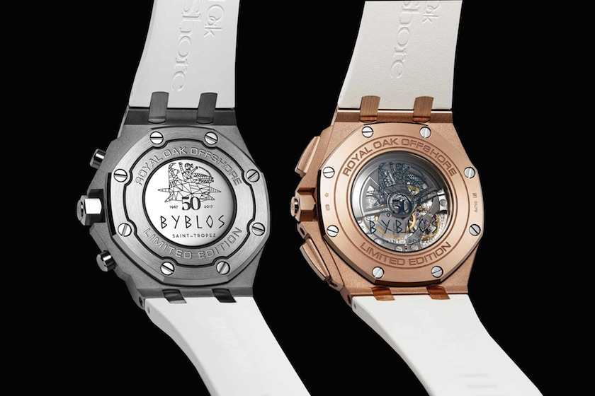 audemars piguet casebacks