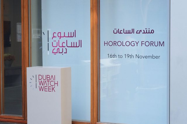 dubai watch week 3