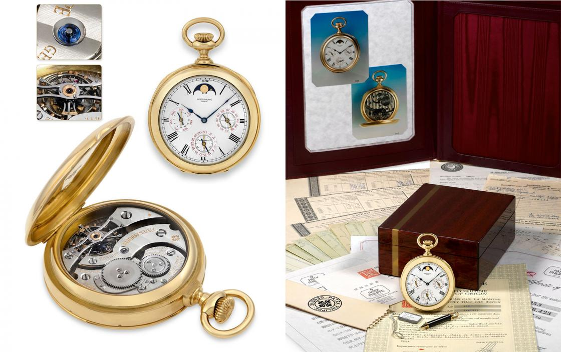 Patek-chronometer-pocket-watch-198423.jpg